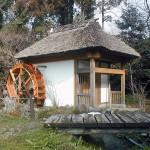 吉井の大井戸